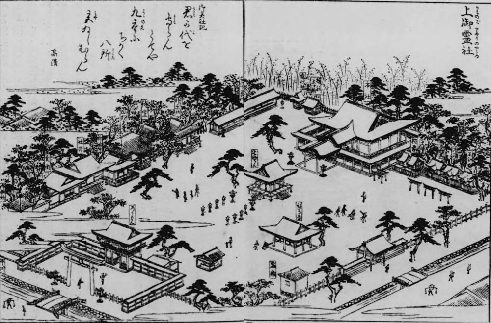 miyakomeisyozue003