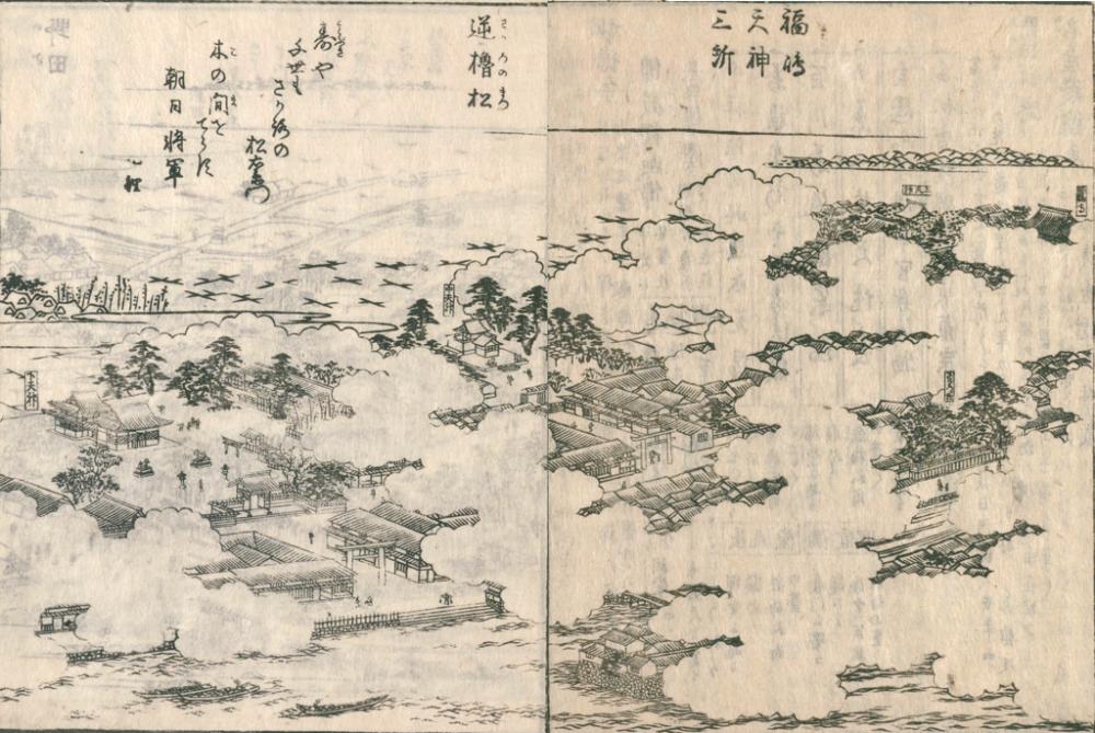 settsumeisyozue003